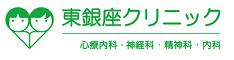 hgc_banner_234x60