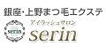 serin_banner_120x60