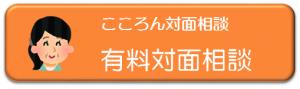 top_icon3