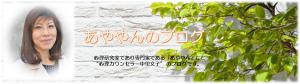 nakazato blog2